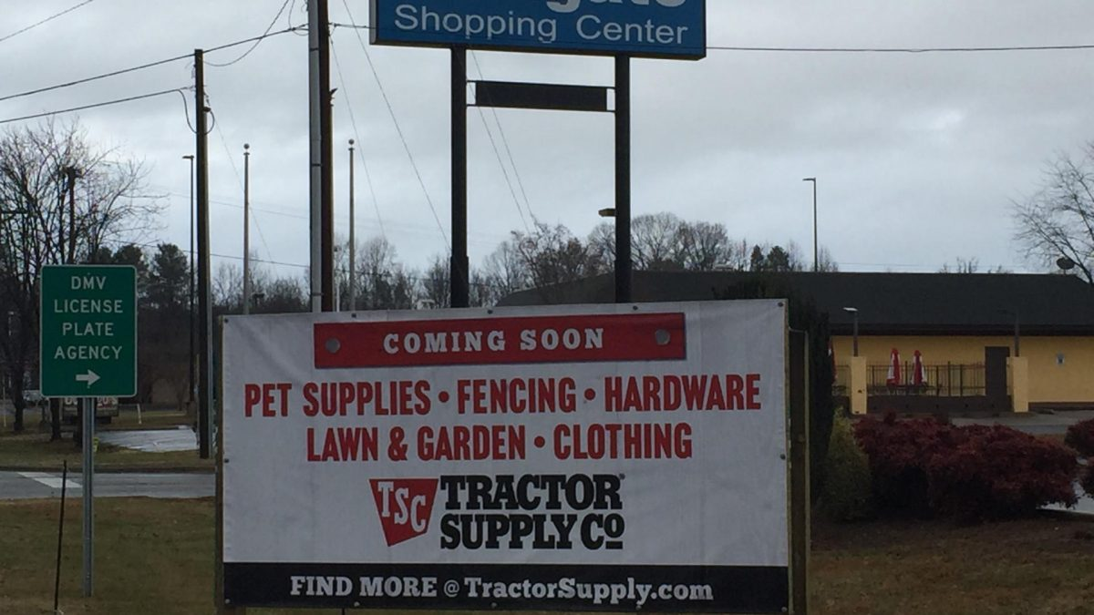 Tractor Supply Coming to Mocksville This Spring - Davie County Blog